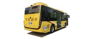 China OEM Electric Articulated Bus - FOTON C8L EV – Foton